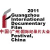 GZ DOC 2011: competition and screening application open