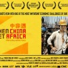 Movie review: When China Met Africa (The Ottawa Citizen)