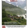 Film of China's grassroots green campaign wins award (chinadaily.com)